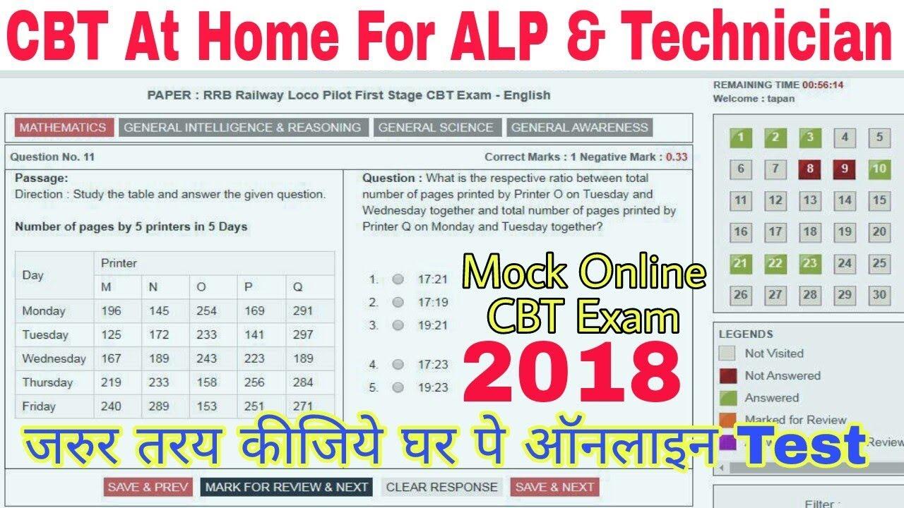 alp mock test cbt 2