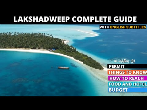 Lakshadweep Trip With Itinerary & Budget | How To Plan A Trip To Lakshadweep | Permit | With ESubs