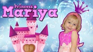 ♛ Развлечение для детей Трейлер детского канала Принцесса Мария Princess Mariya