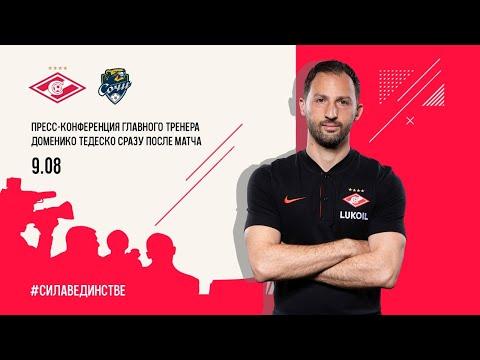 Послематчевая пресс-конференция // «Спартак» – «Сочи»