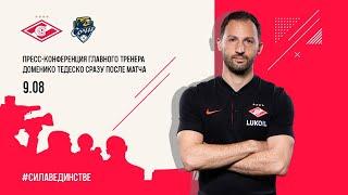 Послематчевая пресс конференция Спартак Сочи
