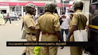Fake ID distribution in Kerala Police Housing cooperative society