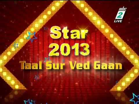 Saptaswar Music MBC Star Marathi Song Competition 2013
