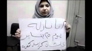 Asmaa Mahfouz 7 New