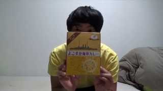 ②神奈川県よこすか海軍カレー食べてみた!