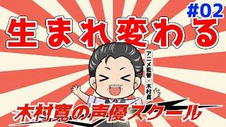 ブリア二TVエスエスピーゆーちゅー武 生まれ変わります!! チャンネル登録もお願いします!!