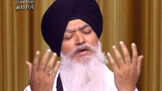 Waheguru Tera Sabh Sadka | Bhai Santokh Singh Ji Chandigarh Wale | Shabad Gurbani