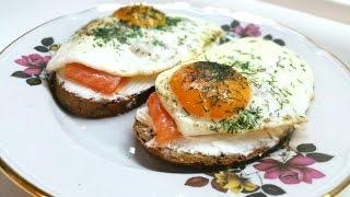 Норвежский завтрак. Тосты с семгой, яйцом и творожным сыром! Лучший завтрак!