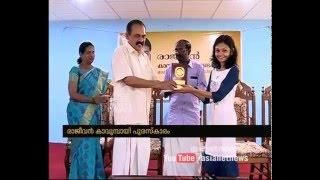 Asianet News Senior Editor P R Vandhana  receives 2014 Rajeevan Kavumbai Award