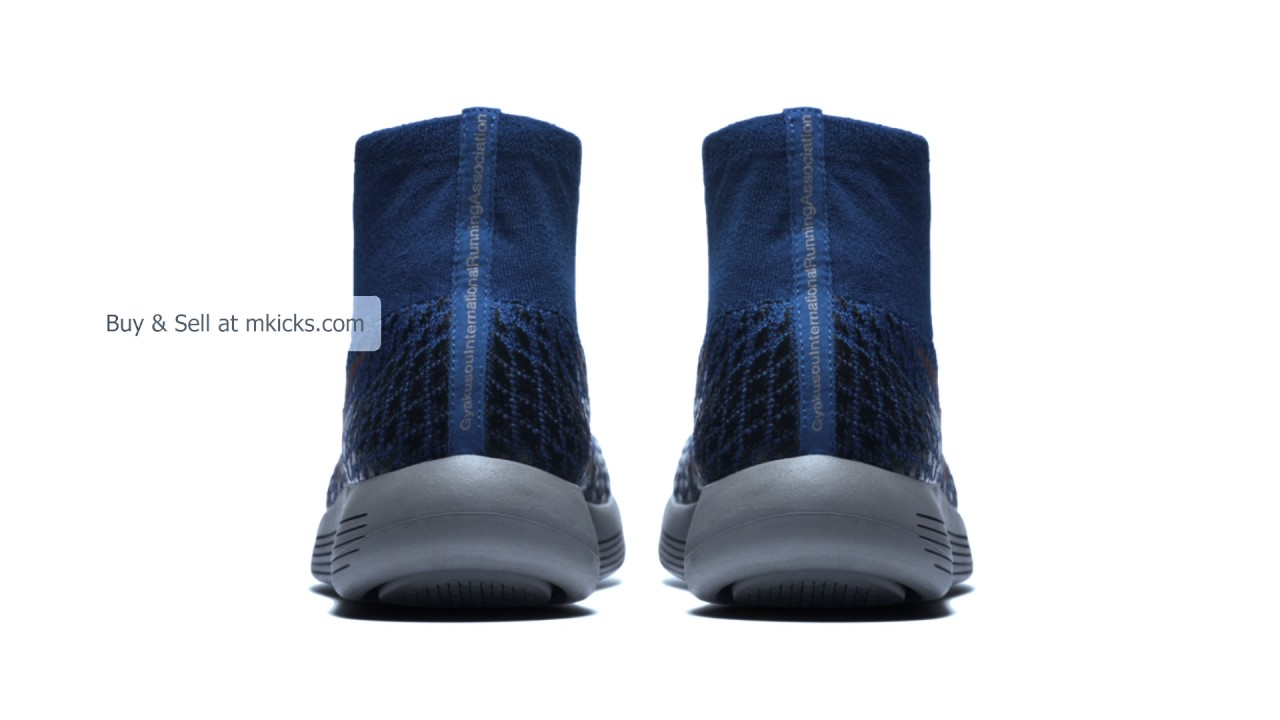 3090bd10aba NikeLab LunarEpic Flyknit Shield x Gyakusou - YouTube