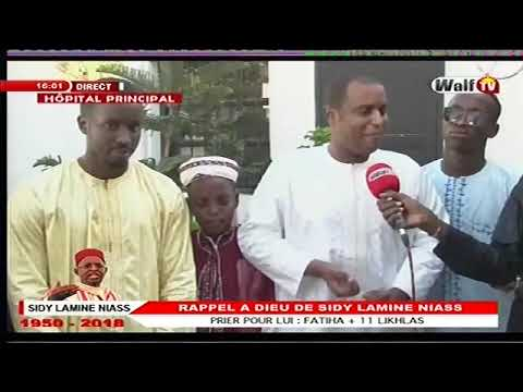 Cheikh Niass : Mon père sera enterré à Yoff, cétait sa dernière volonté