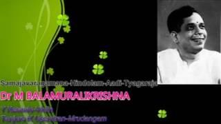 samajavaragamana-dr-m-balamuralikrishna---hindolam
