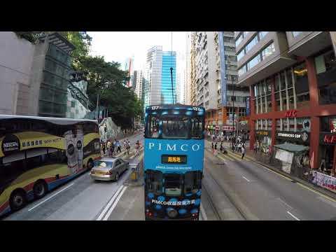 Hongkong Tram - Finnie Street to Western Market Terminus