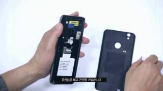 SKT '분실폰찾기 플러스' 서비스 소개