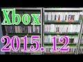 【Xboxのゲームソフト紹介映像】2002年2月22日~【ゲームコレクション紹介動画】