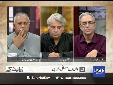 Zara Hat Kay - 03 March, 2018 - Dawn News