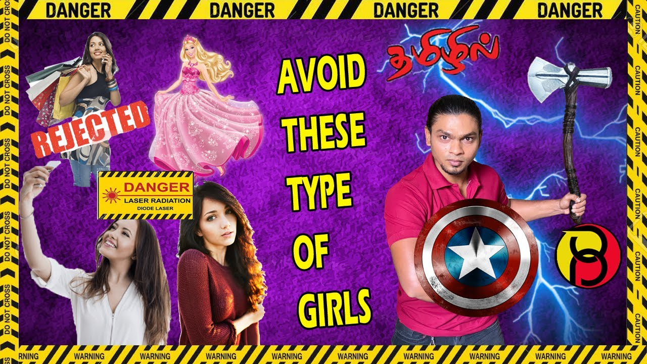 TYPES of GIRLS you SHOULD not LOVE or MARRY | Types of girls men should avoid in life | IN TAMIL