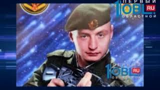 Челябинский солдат получил ножевое ранение в спину во время службы на Алтае