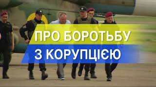 Послание Порошенко: самое интересное и важное