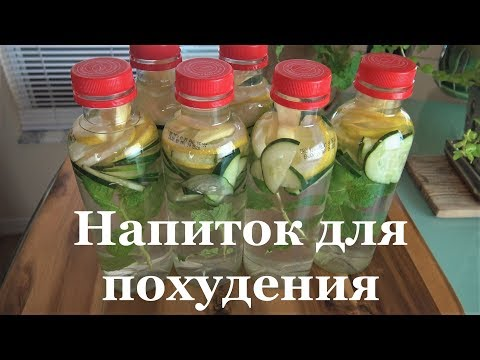 Напиток с Имбирем и Лимоном для Быстрого Похудения
