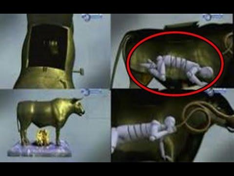 ファラリス の 雄 牛