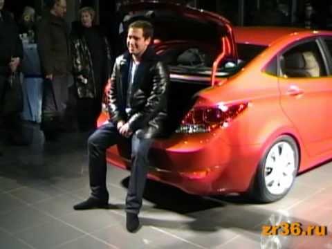 Презентация Solaris в автосалоне Ринг Авто Воронеж