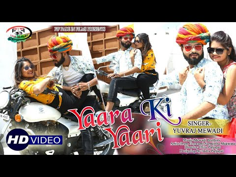 Yaara Ki Yaari | Superhit Rajasthani Party DJ Song 2019 | Yuvraj Mewari New Song | FIF Production