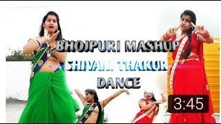 BHOJPURI_MASHUP_BY_SHIVANI_THAKUR