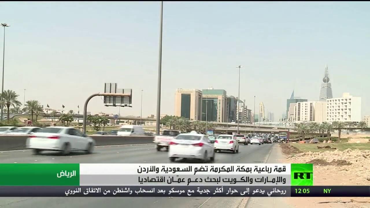 الكاتب الإماراتي أحمد إبراهيم من دبي على الهواء الآن في حوارعن القمة الرباعية بمكة المكرمة عن الأردن