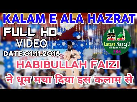 HABIBULLAH FAIZI ने धूम मचा दिया इस कलाम से●KALAM E ALA HAZRAT 2018