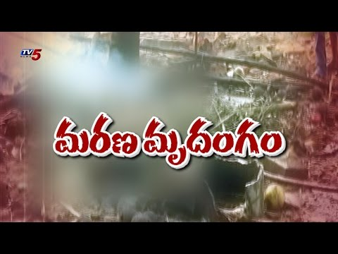 Blast In Crackers Manufacturing centre :TV5 News