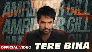 Tere Bina (Offical Video)   Amrinder Gill   Latest Punjabi Songs 2020   Planet Recordz