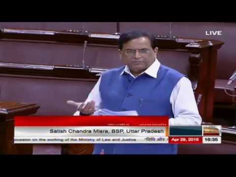 Sh. Satish Chandra Misra's comments on the working of the Ministry of Law and Justice