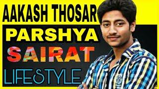 Biography & Success story of Akash Thosar in hindi | FU | Sairat | आकाश ठोसर | Dhinchak Pooja |..