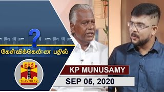 Kelvikkenna Bathil 05-09-2020 Exclusive Interview with K. P. Munusamy | Thanthi Tv