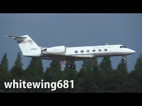 [Flight Inspection] JCAB Gulfstream IV G-IV-SP JA001G LOW APPROACH at TOYAMA Airport 富山空港 2014.8.18