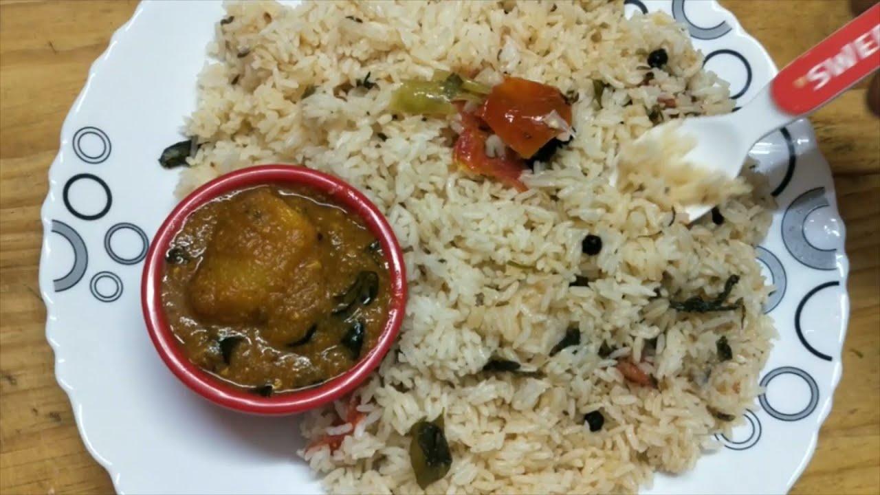 Tomato Pulav టొమాటో పులావ్ /EASY LUNCH BOX RECIPE