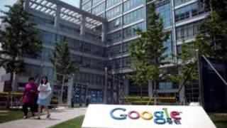 Google Outage Shows Business Risks in China