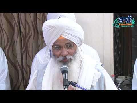 Dhan-Guru-Nanak-Da-Jaap-Karan-Naal-Ki-Hunda-Bhai-Guriqbal-Singh-Ji-Bibi-Kaulan-Ji-Baani-Ne