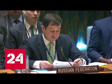 Дмитрий Полянский: Сирия