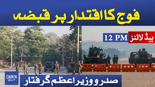 Dawn News headlines 12 pm | Military takes power, PM and president arrested