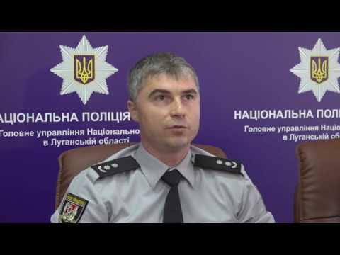 Поліція Луганщини: 09_07_2019_Брифінг щодо забезпечення поліцією правопорядку під час парламентських виборів