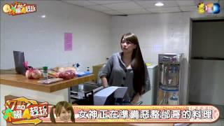 麥卡貝Live直播 20150430 木曜四超玩_01漢堡肉熟入邰肚 婕翎您來親下廚!