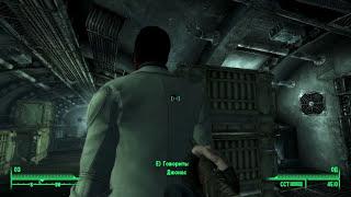 Грязные тёлки в Fallout 3 ДП 28