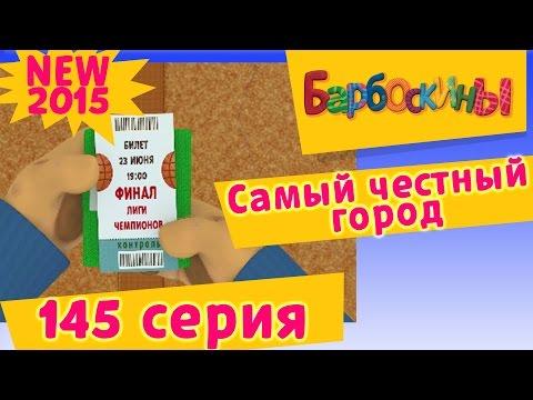 Новинки мультфильмов 2014