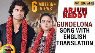 Gundelona Video Song With English Translation | Arjun Reddy Movie Songs | Vijay Deverakonda |Shalini