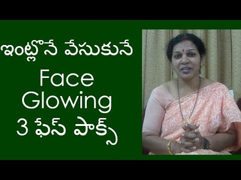 Download 3 Home made Face Packs for Glowing Skin in 10 Minutes. - In Telugu
