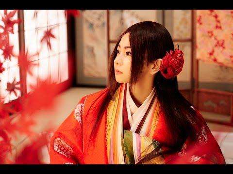 lirik lagu Mai Kuraki (倉木麻衣) – 渡月橋 ~君想ふ~ 歌詞 romaji kanji