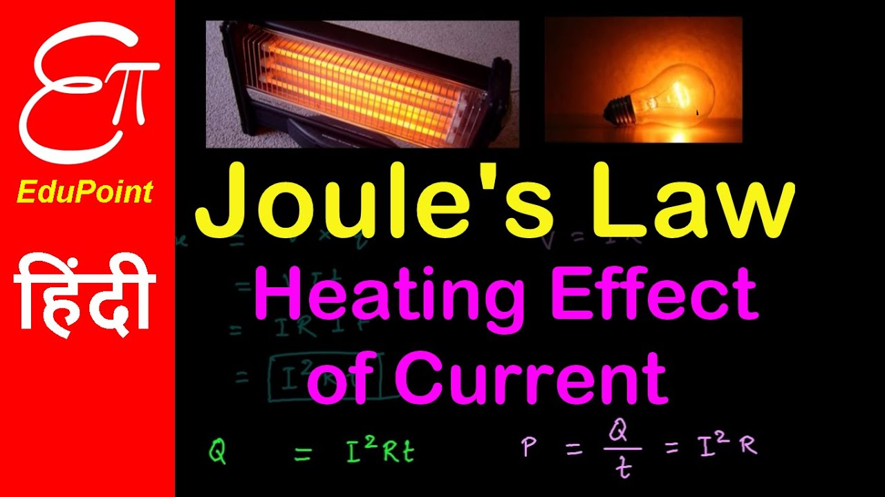 Joule S Law Of Heating Effect Of Current For Class 10