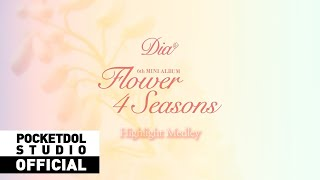 [DIA] 다이아 - 6th MINI ALBUM 'Flower 4 Seasons' Highlig…
